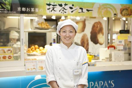 《飲食経験不問です!》美味しいシュークリームのお店でお仕事しませんか?うれしい社員割引もアリ!